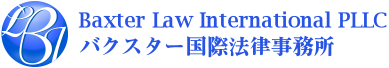Baxter Law International PLLC